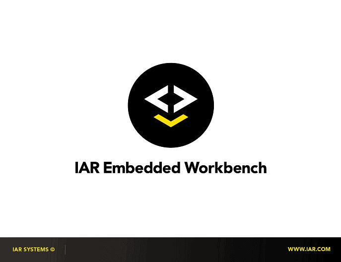 Momentary splash screen displayed while IAR is loading.